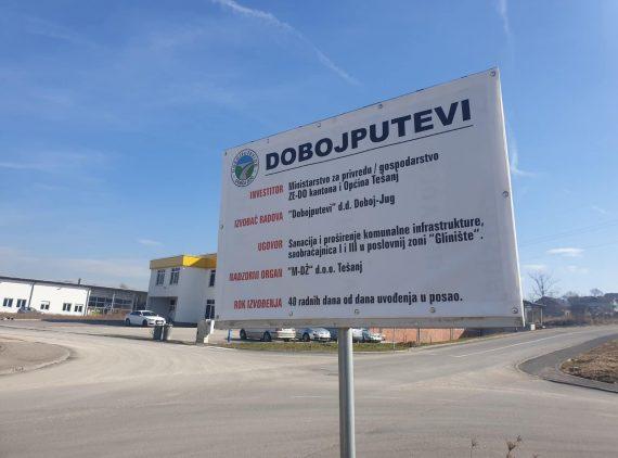 """Sanacija i proširenje komunalne infrastrukture, saobraćajnica I i II u poslovnoj zoni """"GLINIŠTE"""""""